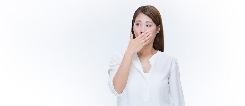 Unser Wissen für Ihre Zähne - Mundgeruch